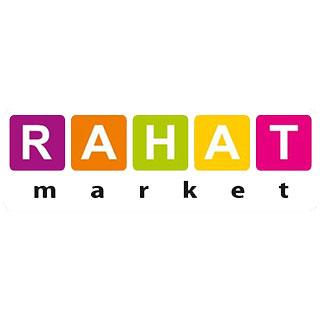 Rahat Market