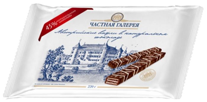 Австрийские вафли в натуральном шоколаде