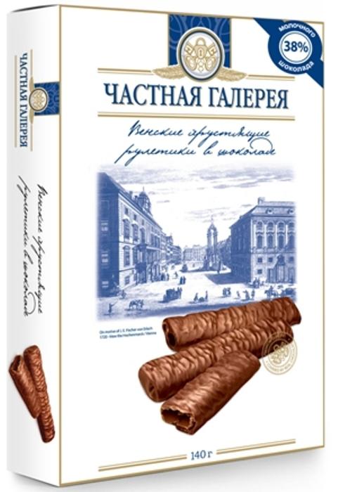 Венские хрустящие рулетики в шоколаде